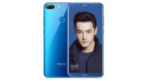 Image Shows Honor 9 Lite