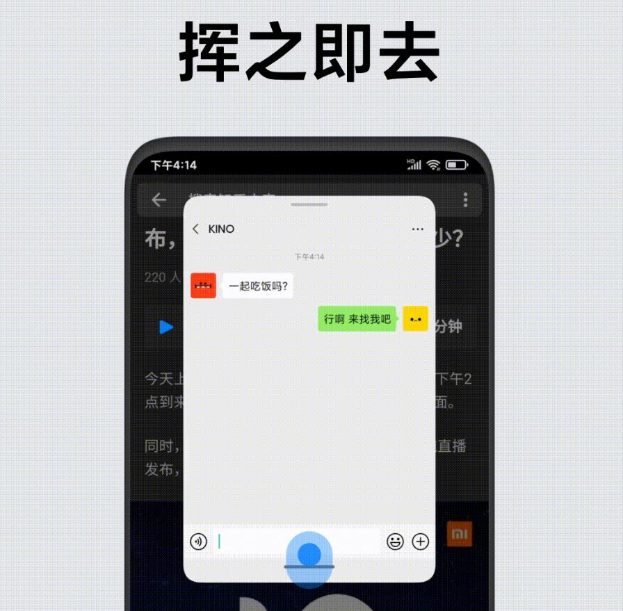 MIUI 12 brings Better multitasking