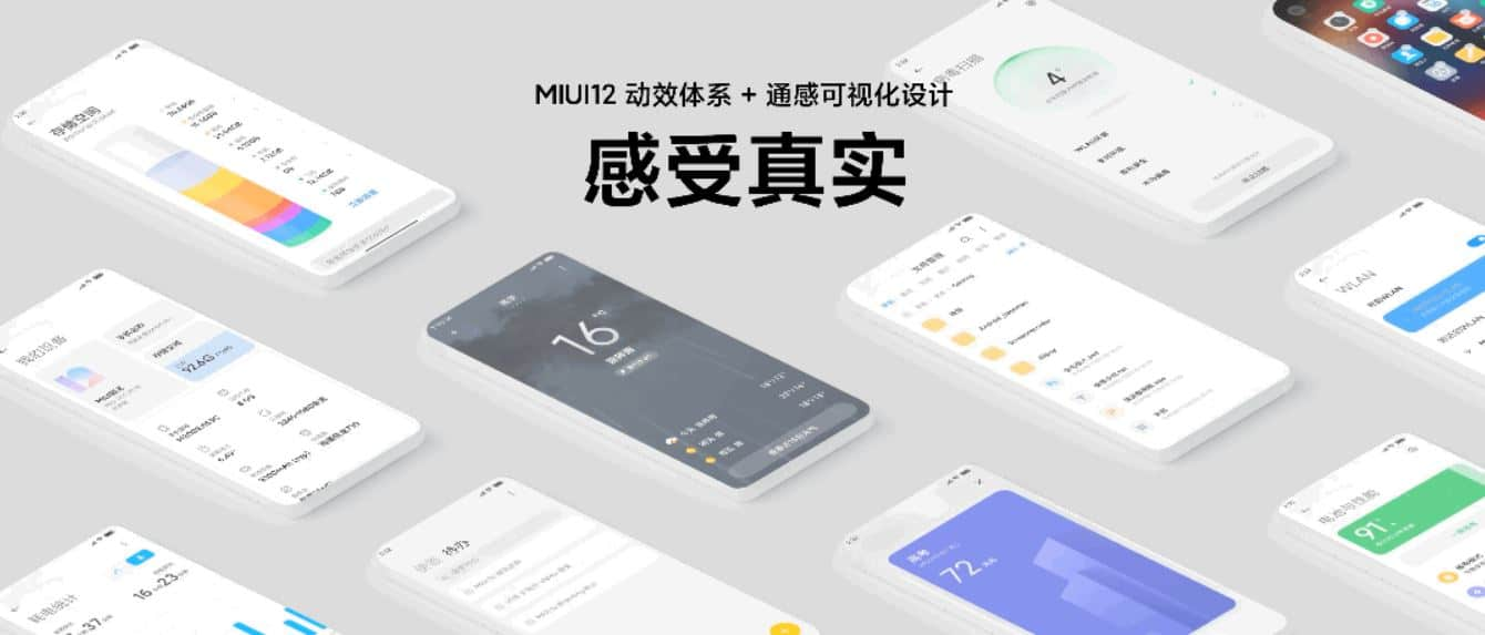 New system animations of miui