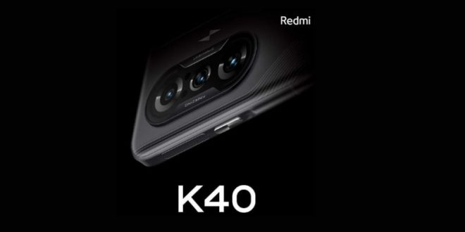 Redmi K40 Game Enhanced Edition coming